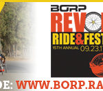 Email Signature image with a hand cyclist and upright cyclist riding past vineyards, REV logo and text: support my ride: www.borp.rallybound.org