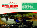 2019-Revolution-Sponsorship-Opportunities