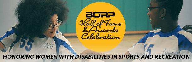 BORP Hall of Fame and Awards Celebration